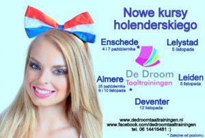 wstka-flaga-holandii-tile